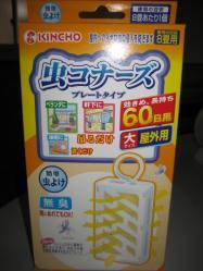KINCHOの虫コナーズ