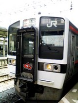 bc9283a1.jpg