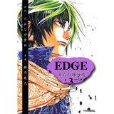 EDGE3