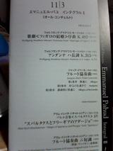 ed3820d5.jpg