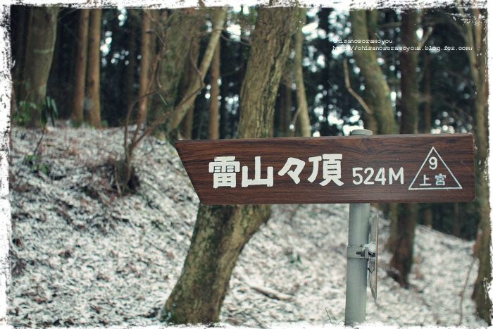 IMG_14-84.jpg