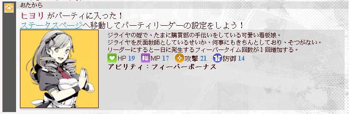 01_2_2.jpg