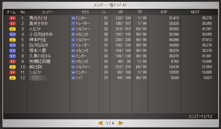 MS-2.jpg
