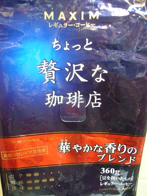 RIMG1393a.jpg