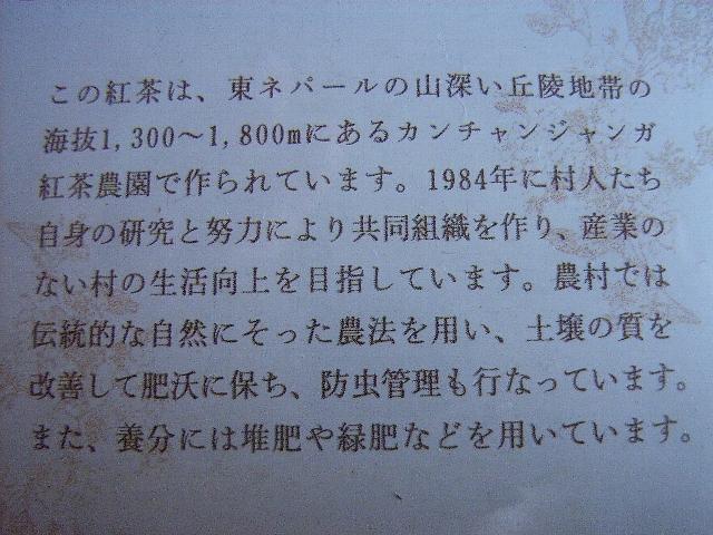 RIMG1586a.jpg