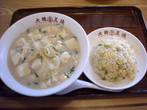 蟹豆腐ラーメン炒飯セット