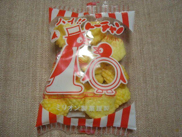なおじ吉田店・駄菓子