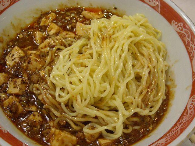 喜京屋・汁なしマーボー麺 麺