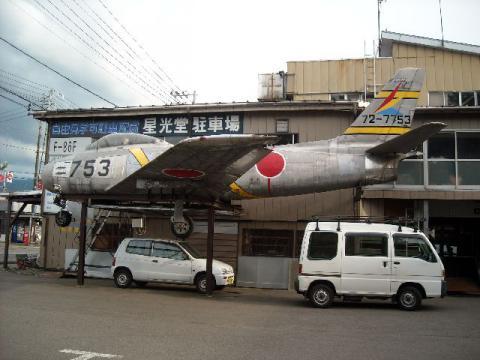 ジェット機1