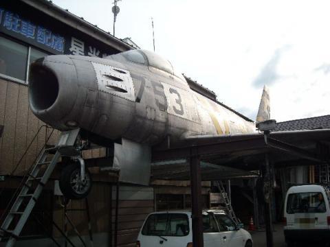 ジェット機2
