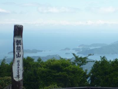 山頂_convert
