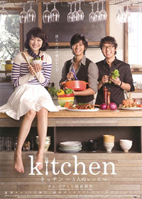 キッチンimg_5