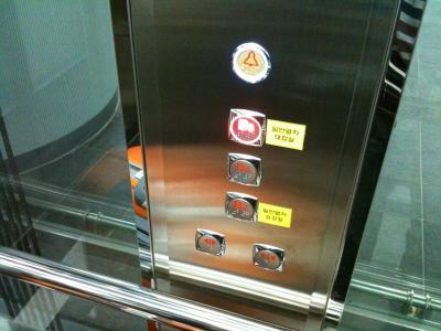 エレベーターconvert_20101231032717