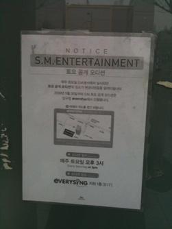 韓国2011 412
