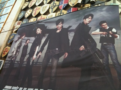 韓国2011 417