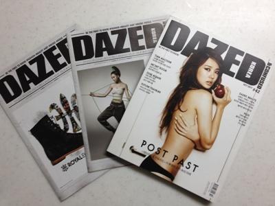 DAZED表紙