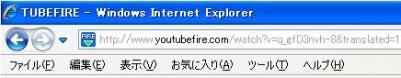 fire005.jpg