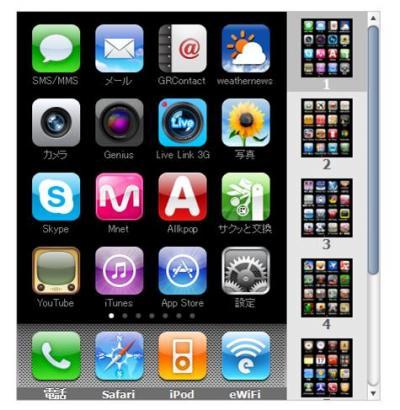 iphone-korea_convert_400.jpg