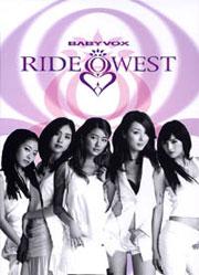 s-7-Ridewest.jpg