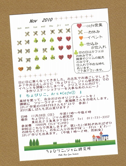 001_20101109125909.jpg