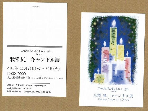 001_20101113122747.jpg