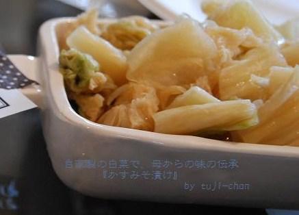 2010HNMA漬物会 010