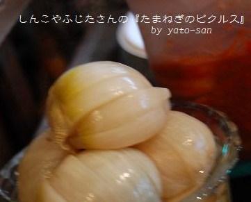 2010HNMA漬物会 009