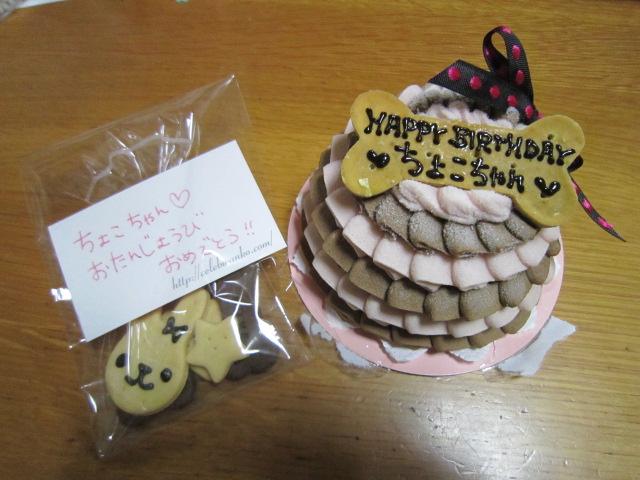 クッキーとケーキ