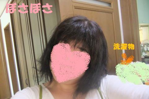 001_convert_20100602212214.jpg