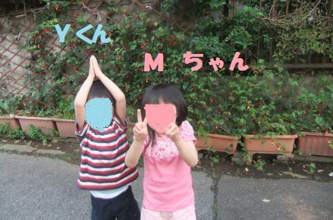 007_convert_20100512191524.jpg