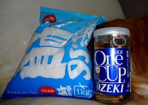 塩と日本酒
