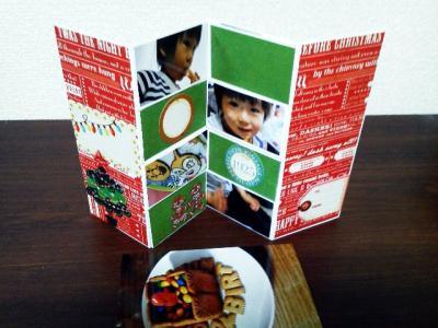 C360_2011-11-23-10-41-28.jpg