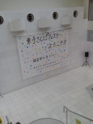 NEC_0261.jpg