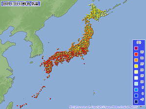 201308131000-00.png