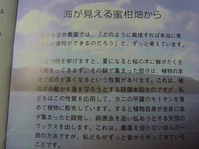 syukusyo-RIMG0462_20131226063039f5a.jpg
