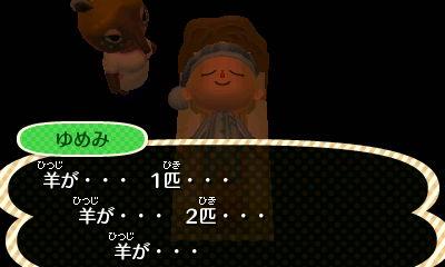 アイカ村へ (1)