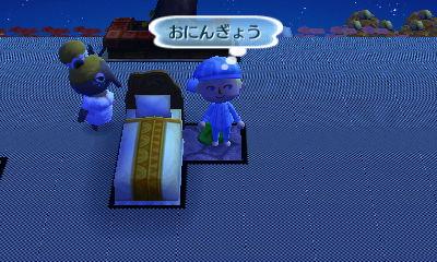 アイカ村へ (4)