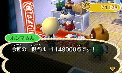 110万点突破