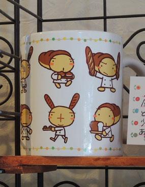 ヴィエノワマグカップ