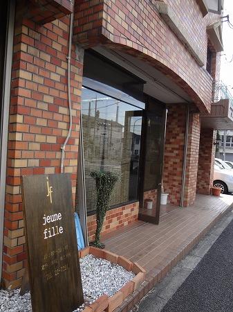 食道円 001