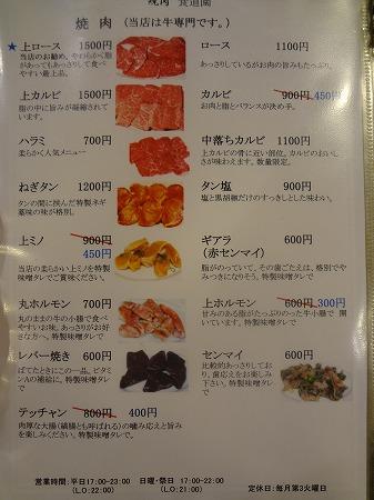 食道円 005