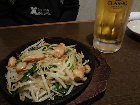 北海道 040
