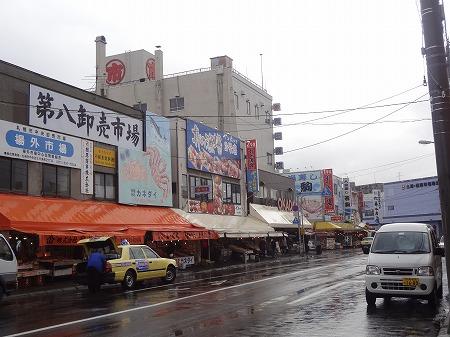 北海道 240