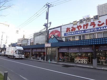 北海道 313