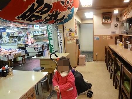 北海道 309