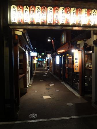 北海道 375