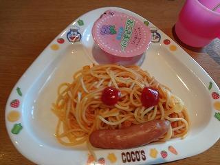 北海道店 010