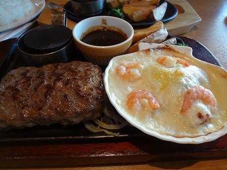 北海道店 011