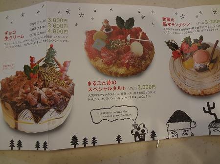 キッチン網 011
