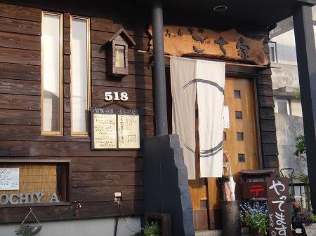 朝動物園 099